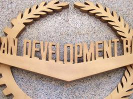 АБР поможет правительству Кыргызстана в борьбе с COVID-19
