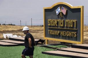 Израиль будет строить «город Трампа» на Голанах