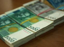 Главврач и бухгалтер Сузакского районного центра санэпиднадзора присвоили 300 тыс. сомов