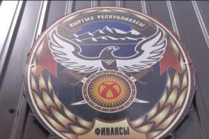 Из-за коронавируса в Оше закрыли на карантин здание Финполиции — СМИ