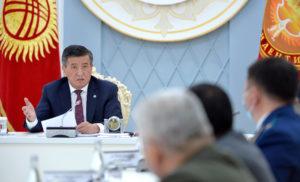 Сооронбай Жээнбеков правительству: