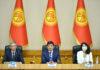 Экс -премьер Кыргызстана: Я не имею никакого отношения к уголовному делу по радиочастотам