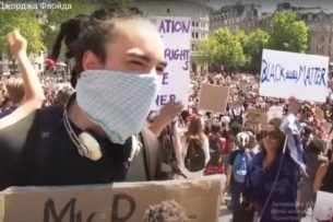Вслед за США в связи с гибелью Джорджа Флойда протестует и Европа