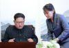 Ким Чен Ын передал часть полномочий сестре — СМИ