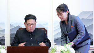 Ким Чен Ын и Ким Ë Чжон