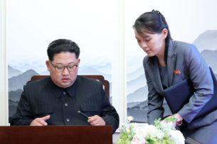 КНДР не будет участвовать в Олимпийских играх в Токио