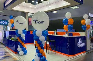 Открытие нового центра обслуживания «АКНЕТ» в ТЦ ЦУМ