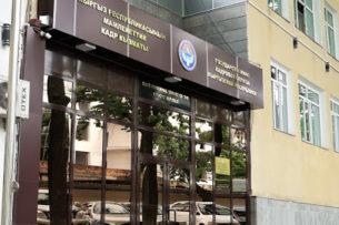 Произошли кадровые перестановки в Государственной кадровой службе КР