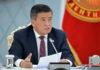 Сооронбай Жээнбеков: За недопущение обострения эпидемиологической ситуации большая ответственность лежит на местных властях