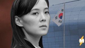 Сестра Ким Чен Ына подала голос, пока брат молчит после «воскресения». И заговорила, как настоящий диктатор
