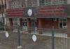 По подозрению в коррупции задержан глава госдирекции автодороги «Бишкек — Ош»