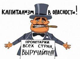 Дохлая лошадь: Капитализм сдох, а капиталисты остались — писатель Садулаев