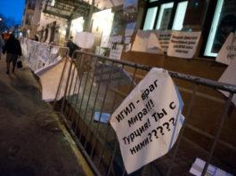 ФСБ сообщила о приговорах шести участникам ИГ в Хабаровске