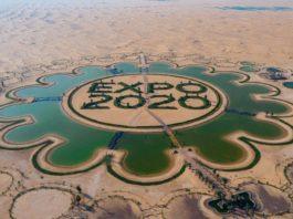«Экспо-2020» в Дубае перенесли на 2021 год
