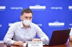В Кыргызстане запущена платформа для координации помощи волонтеров медучреждениям