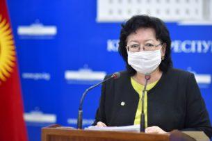 Экс-министра финансов Б.Жеенбаеву и двух сотрудников Минфина вызвали на допрос в Финполицию