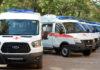 В Минздраве рассказали о недавно закупленных машинах скорой помощи и рассказали об их цене