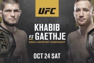 В UFC подтвердили дату поединка Хабиба Нурмагомедова и Джастина Гэтжи