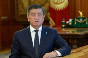 Сооронбай Жээнбеков поздравил кыргызстанцев с Днем независимости