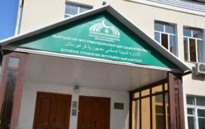 Муфтият готов предоставить 1 415 мест для дневных стационаров и обсерваций