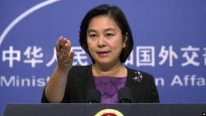 Представитель МИД Китая Хуа Чуньин