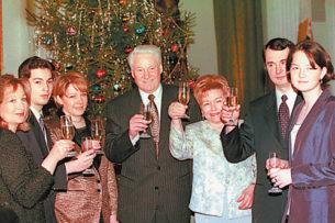 Семья Ельцина готовится к трансферу власти. Клан первого президента России ведёт свою политику -СМИ
