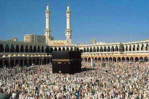 Саудовская Аравия не дала Кыргызстану разрешение на малый хадж