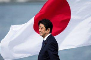 Японский премьер Синдзо Абэ уходит в отставку по состоянию здоровья