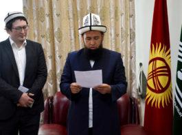 Теолог Кадыр Маликов назначен заместителем муфтия Кыргызстана