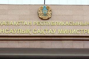 Худшей дискредитации Минздрава Казахстана специально не придумать — Сергей Дуванов