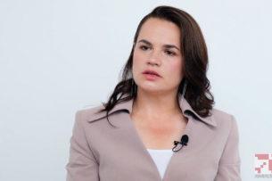 Тихановская обратилась к Путину из-за его встречи с Лукашенко