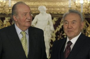 Что связывает Нурсултана Назарбаева и бывшего короля Испании?