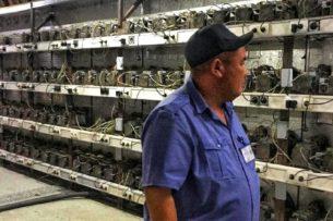 На территории СЭЗ Бишкека обнаружили подпольную «майнинг-ферму»