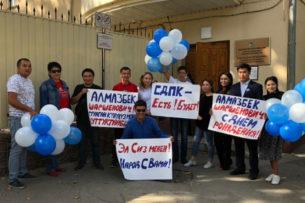 Однопартийцы поздравили Алмазбека Атамбаева с днем рождения. Родным экс-президента не дали свидание
