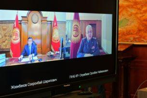 Сооронбай Жээнбеков провел онлайн-совещание с председателем ГКНБ