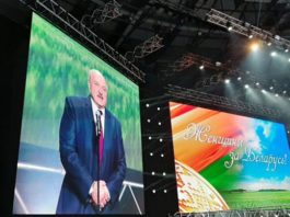 Оппозиция Беларуси обещает за арест Лукашенко 11 млн евро