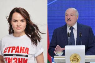 Лукашенко уверен, что за протестами в Беларуси стоят «американцы». Тихановская обратилась к россиянам