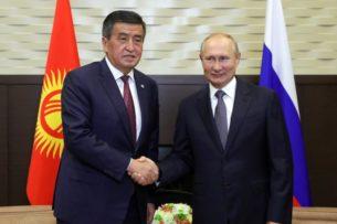 Сооронбай Жээнбеков встретился с Владимиром Путиным в Сочи