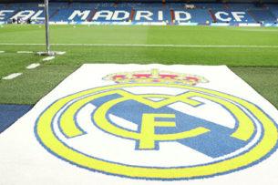 «Реал» планирует выручить более € 100 млн от продажи четырёх игроков, включая Бэйла