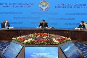 Вы сами никого не ловите: Сооронбай Жээнбеков раскритиковал правоохранительные органы