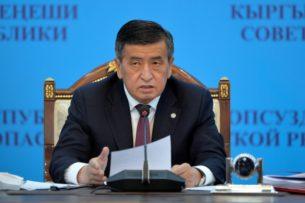 Аппарат президента Кыргызстана считает постановления Жогорку Кенеша по Садыру Жапарову незаконными