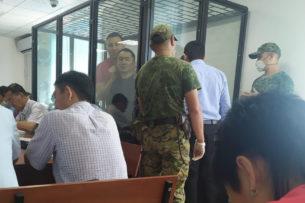 Дело о событиях в Кой-Таше. Судья удалил всех обвиняемых из зала заседаний