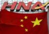 Китайскому миллиардеру запретили роскошно жить