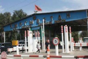 В 115 раз выросло время пересечения ПП Карасу на границе Казахстана с Кыргызстаном – АБР