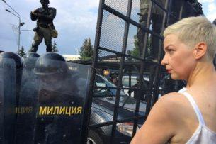 Мария Колесникова арестована и находится в СИЗО в Минске