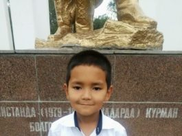 Пропал мальчик в Бишкеке. Помогите найти! Дополнено: нашелся!