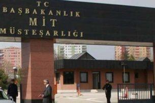 Европейцы жалуются на турецкую разведку