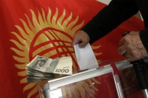 Бишкекская ТИК сняла с выборов в горкенеш партию НДПК