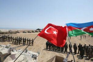 В Турции подняли вопрос создания «Армии Турана»совместно с Азербайджаном, Кыргызстаном, Казахстаном, Туркменистаном и Узбекистаном