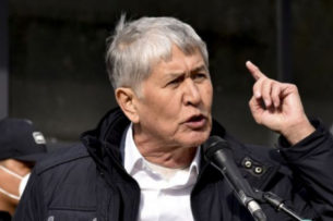 Алмазбека Атамбаева заключили под стражу на два месяца в СИЗО ГКНБ